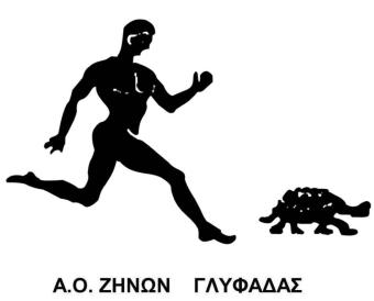 http://www.zinonchess.gr/Zinonlogo.jpg